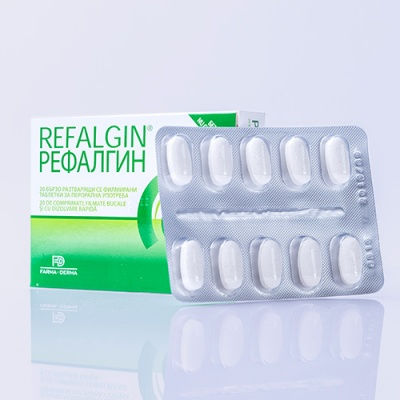 РЕФАЛГИН за лечение на гастроезофагеален рефлукс и свързаните с него симптоми * 20 таблетки