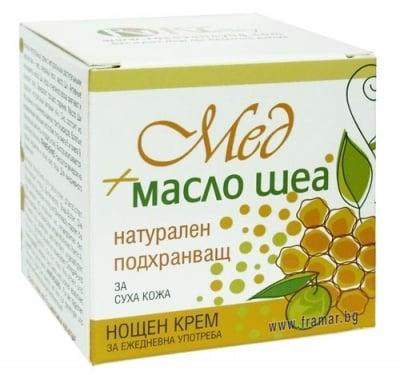 ПОДХРАНВАЩ НОЩЕН КРЕМ С МЕД И ШЕА - 50 мл., ZORNITZA COMPANY