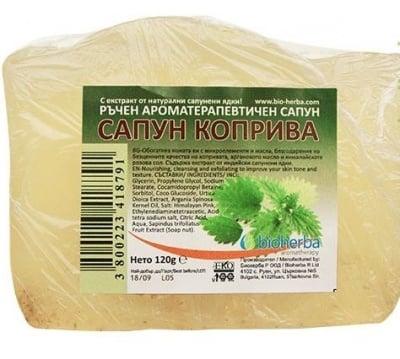 САПУН БИОХЕРБА С КОПРИВА с екстракт от индийски сапунени ядки 120 гр.