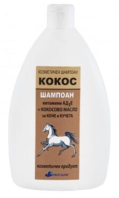 ПРОТИВОВЪЗПАЛИТЕЛЕН ШАМПОАН АД3Е - с Кокосово масло, 500 мл.