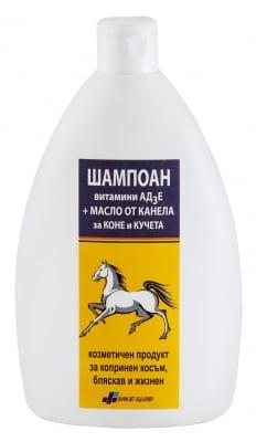 ШАМПОАН ВИТАМИНИ АД3Е с масло от КАНЕЛА - стимулира растежа и кръвообръщението, 500 мл.