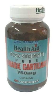 ХРУЩЯЛ ОТ АКУЛА - поддържа здрава имунната система - 750 мг. х 50 капсули