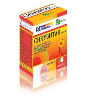 СИНУВИТАЛ ФОРТЕ - за нормално функциониране на синусите - капсули 425 мг. х 40, МИРТА МЕДИКУС