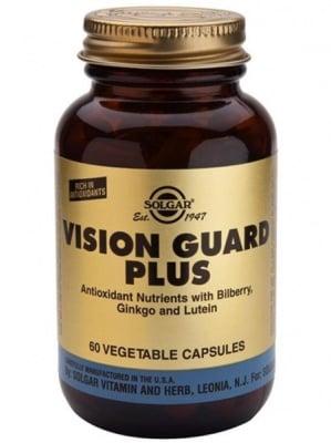 ВИЖЪН ГАРД ПЛЮС - подпомага очите, мозъка и кръвоносната система - капсули х 60 броя, SOLGAR