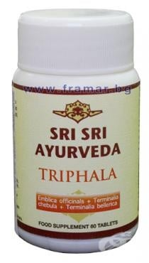 ТРИФАЛА - тонизира и почиства стомашно-чревния тракт - таблетки х 60, SRI SRI AYURVEDA