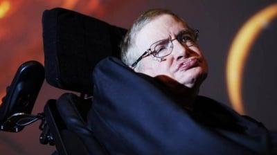Стивън Хокинг предупреждава за най-голeмите заплахи пред човечеството