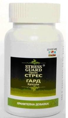 СТРЕС ГАРД - активно се бори с причинителите и последствията от стреса - капсули х 60, GOODCARE PHARMA