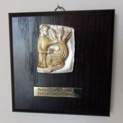 Сувенир с художествена реплика - съкровището от Летница, Мистиката на траките