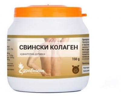 СВИНСКИ КОЛАГЕН 150 гр. ЗДРАВНИЦА