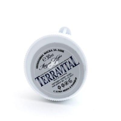 ТЕРАВИТАЛ МАСКА ЗА ЛИЦЕ ЗА МАЗНА КОЖА - 30 мл., BREDIS LTD