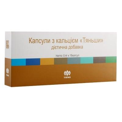 БИОКАЛЦИЙ ЗА ПОДОБРЯВАНЕ НА МОЗЪЧНАТА ДЕЙНОСТ - капсули 400 мг. х 18, TIENS