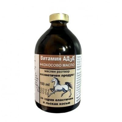 Тривитаминол/АД3Е с Кокосово масло, 100 мл.