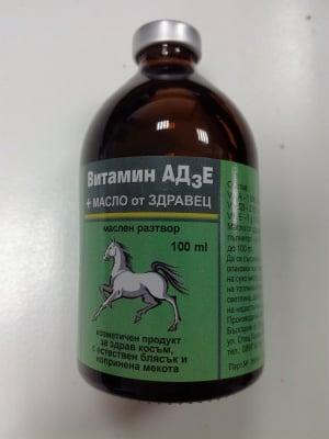 Тривитаминол/АД3Е с масло от Здравец, 100 мл.