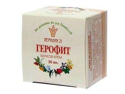 БИЛКОВ КРЕМ ГЕРОФИТ НА Д-Р ПАШКУЛЕВ - 35 мл., ВЕРИДИЯ 21