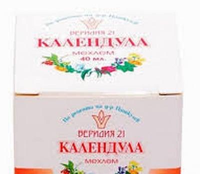 КАЛЕНДУЛА МЕХЛЕМ НА Д-Р ПАШКУЛЕВ - 35 мл., ВЕРИДИЯ 21