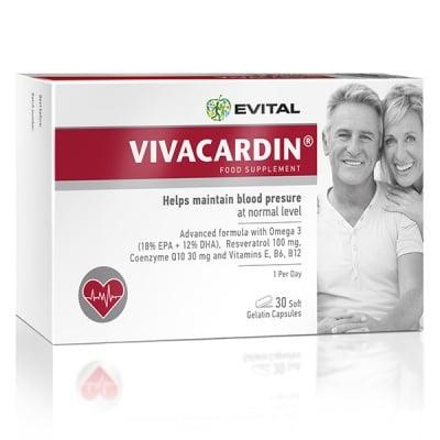 ВИВАКАРДИН - поддържа нормалната сърдечна функция и заздравява кръвоносните съдове - капсули х 30, EVITAL