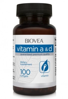 ВИТАМИН А + ВИТАМИН Д - подпомага здравината на костите и укрепва имунната система - капсули х 100, BIOVEA