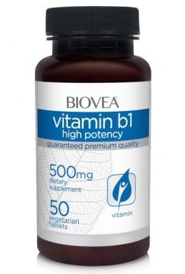 ВИТАМИН В1 - осигурява енергия на организма - таблетки 500 мг. х 50, BIOVEA