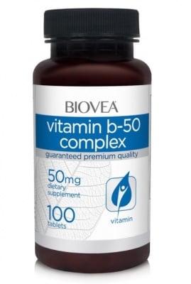 ВИТАМИН В КОМПЛЕКС - подпомагат нервната система, метаболизма и сърдечно-съдовата система - таблетки 50 мг. х 100, BIOVEA