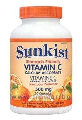 ВИТАМИН С - подсилва имунитета, подкрепя здравето на венците, костите и зъбите - капсули 500 мг. х 90, WABBER NATURALS