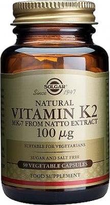 ВИТАМИН К2 - заздравява костите и артериите - капсули 100 мкг. х 50, SOLGAR