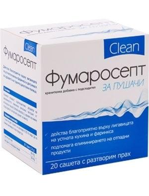 ФУМАРОСЕПТ КЛИЙН за здрави дробове * 20 саше