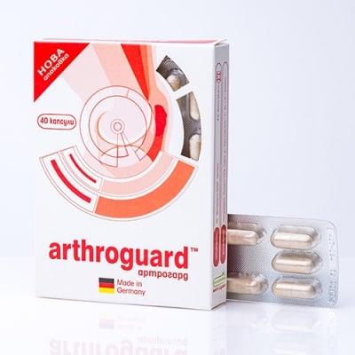 АРТРОГАРД 500 мг. за здрави стави и хрущяли * 40капсули,