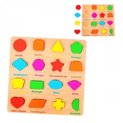 Занимателна и образователна игра Сортер - Фигури