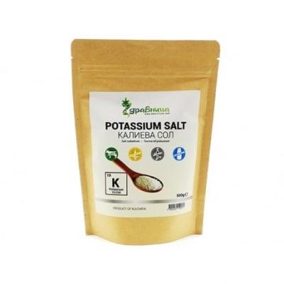 КАЛИЕВА СОЛ - алтернативен заместител на трапезната сол - 500 гр.