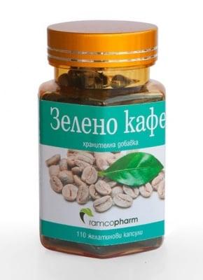 ЗЕЛЕНО КАФЕ - ускорява метаболизма и забавя стареенето - желатинови капсули х 110, RAMCOPHARM