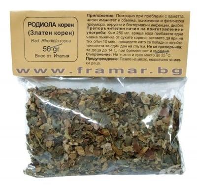 БИЛКА ЗЛАТЕН КОРЕН - 50 грама