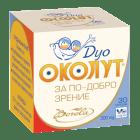ОКОЛУТ ДУО – за възстановяване на доброто зрение – капсули 300 мг. x 30, BOROLA