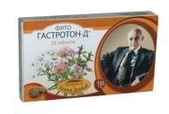 ФИТО ГАСТРОТОН - Д - при киселини и болки в стомаха - таблетки 150 мг. х 30, ПЕТЪР ДИМКОВ И КО