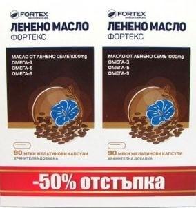 ЛЕНЕНО МАСЛО - Омега-3, Омега-6, Омега-9  *2 опак.х90 капс., ФОРТЕКС