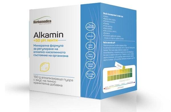 АЛКАМИН PH БАЛАНС - допринася за естественото неутрализиране на излишната киселинност в тялото - 150 грама