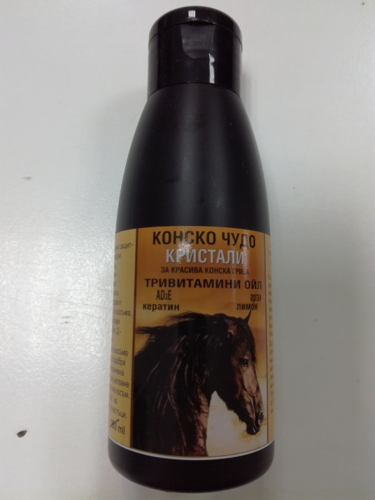 Кристали Конско чудо - с арганово масло, 100 мл.
