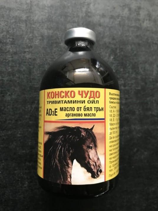 Конско чудо - Тривитаминол с арганово масло и бял трън, 100 мл.