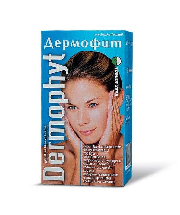 ДЕРМОФИТ за всички нарушения при кожата, косата и ноктите *120таблетки , ТОШКОВ