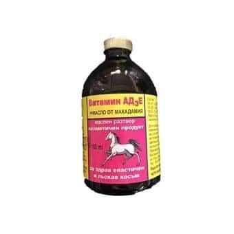 Конски Витамин / тривитаминол /АД3Е + масло от макадамия, 50 мл.
