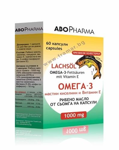АБОФАРМА ОМЕГА 3 капсули 1000 мг. * 60