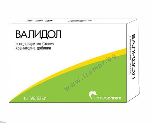 ВАЛИДОЛ таблетки * 18 РАМКОФАРМ
