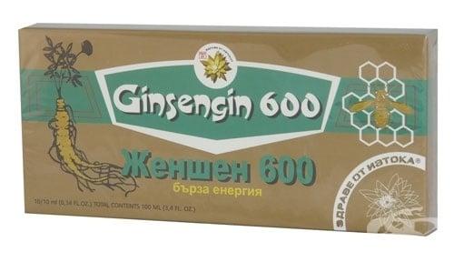 ЖЕН ШЕН флакон 600 мг * 10 TNT 21