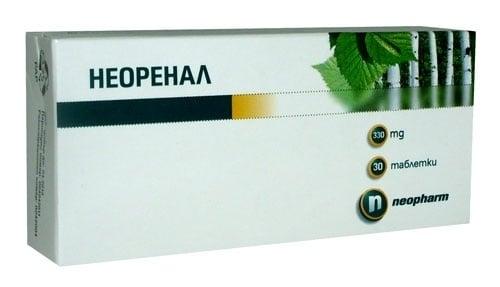 НЕОРЕНАЛ  таблетки  330 мг. * 30