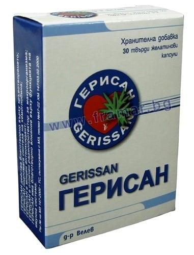 ГЕРИСАН капсули 150 мг * 30 ЗА ВЪЗРАСТНИ