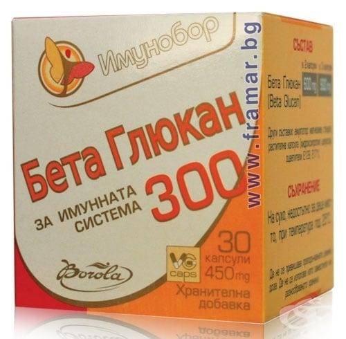 ИМУНОБОР БЕТА ГЛЮКАН капс.300 мг. * 30