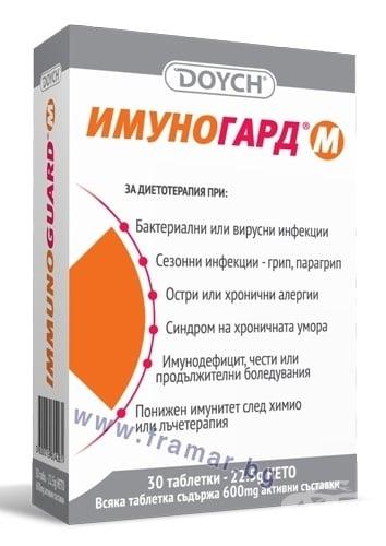 ИМУНОГАРД М табл. 600 мг. * 30