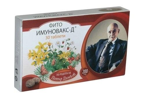 ФИТО ИМУНОВАКС-Д табл. 200 мг. * 30