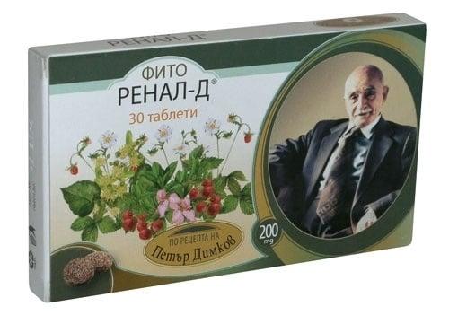 ФИТО РЕНАЛ-Д табл. 200 мг. * 30