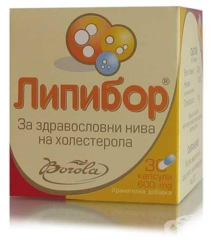 ЛИПИБОР капс. * 30 BOROLA