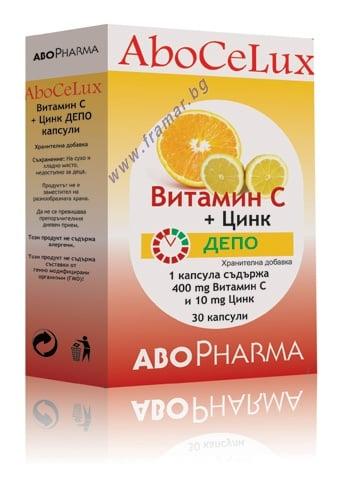 АБОФАРМА ВИТАМИН Ц ДЕПО 400 мг. + ЦИНК 10 мг. капс. * 30